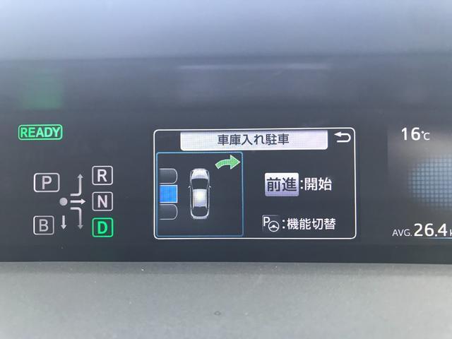A トヨタセーフティセンス メモリーナビ バックカメラ LEDヘッドランプ パークアシスト レーダークルーズ クリアランスソナー BSM HUD(25枚目)