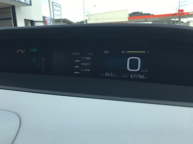 A トヨタセーフティセンス メモリーナビ バックカメラ LEDヘッドランプ パークアシスト レーダークルーズ クリアランスソナー BSM HUD(33枚目)