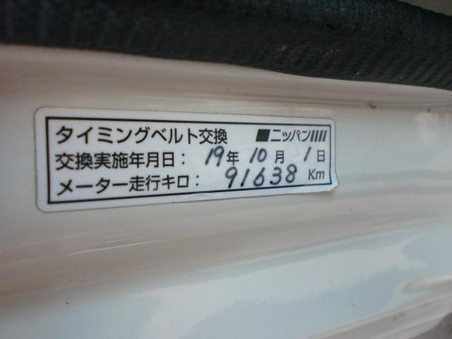 「ホンダ」「アクティトラック」「トラック」「広島県」の中古車17