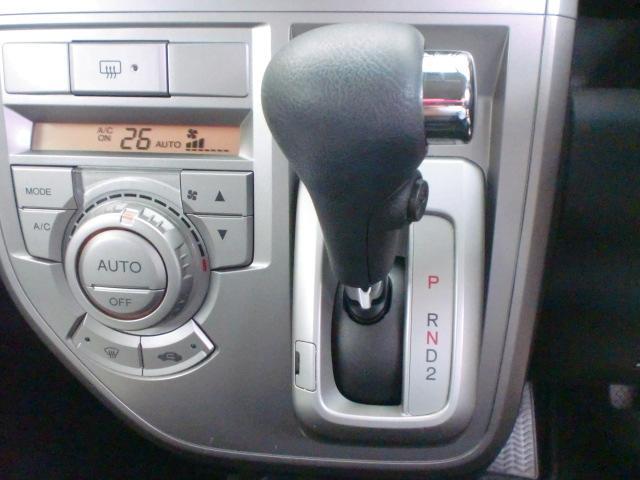 「ホンダ」「ゼストスパーク」「コンパクトカー」「広島県」の中古車11