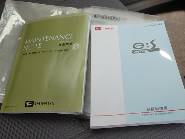 L エコアイドル キーレス CDコンポ(24枚目)