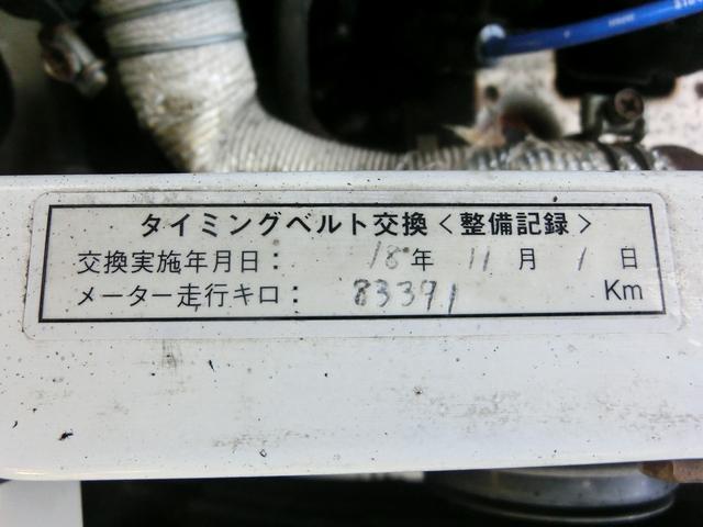 「ダイハツ」「ミラウォークスルーバン」「コンパクトカー」「広島県」の中古車32