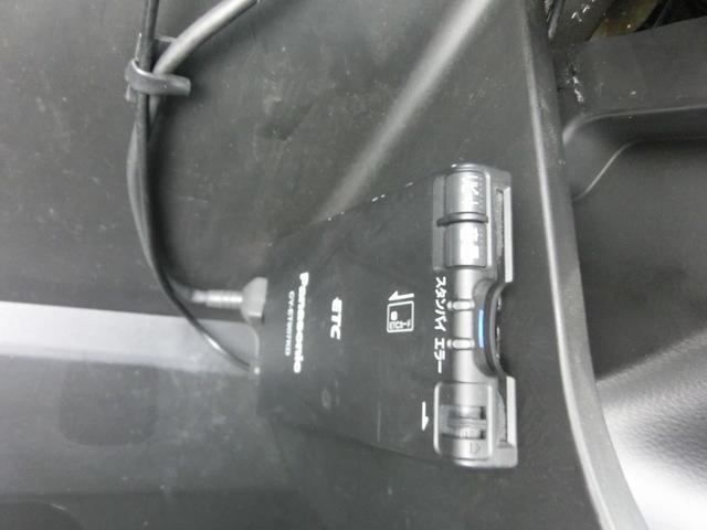 L 1オーナー 禁煙車 アイドルストップ車 ETC付 シートヒーター フロアマット&ドアバイザー付 リア3面プライバシーフィルム張り済(21枚目)