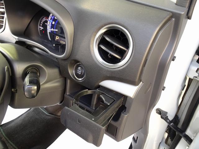 T ツインカムターボEG 後期型LEDデイライト HIDヘッドフォグ Gエアロ 衝突被害軽減ブレーキ 外ナビ フルセグTV ETC 社外16AW キーイモビ キーフリー クルコン パドルシフト(20枚目)