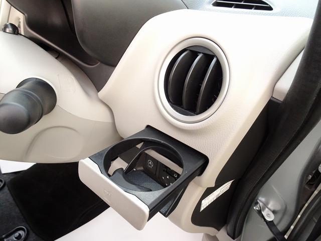 X 衝突被害軽減システム 誤発進抑制ソナー ナビ フルセグ アラウンドビュー4モニター ETC付 LED電格ウィンカーミラー 1オーナー 禁煙車 アイドリングストップ(21枚目)
