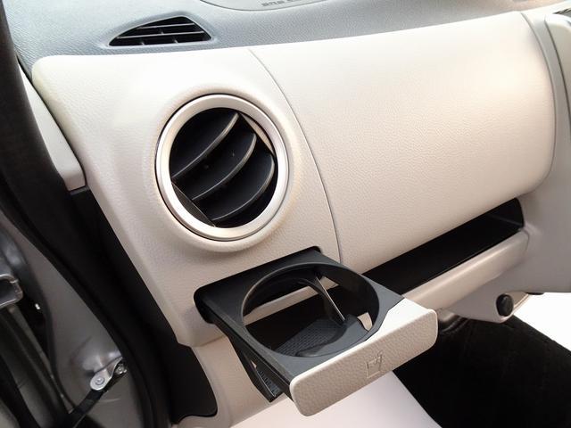 X 衝突被害軽減システム 誤発進抑制ソナー ナビ フルセグ アラウンドビュー4モニター ETC付 LED電格ウィンカーミラー 1オーナー 禁煙車 アイドリングストップ(22枚目)