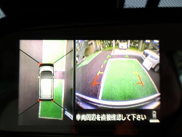 X 衝突被害軽減システム 誤発進抑制ソナー ナビ フルセグ アラウンドビュー4モニター ETC付 LED電格ウィンカーミラー 1オーナー 禁煙車 アイドリングストップ(27枚目)