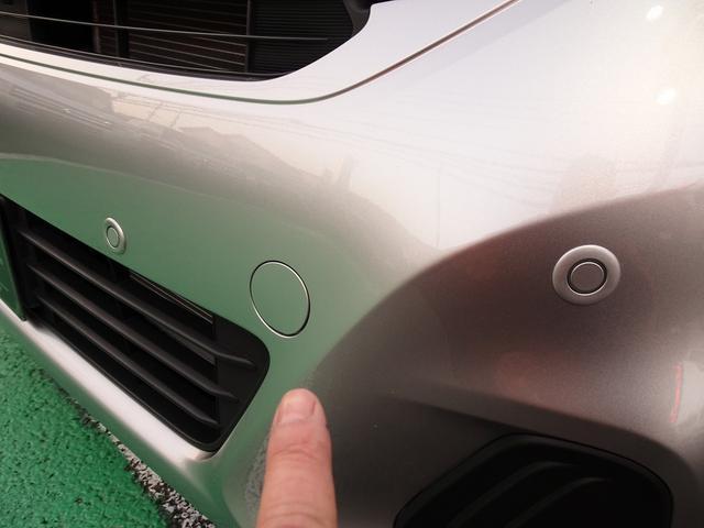 X 衝突被害軽減システム 誤発進抑制ソナー ナビ フルセグ アラウンドビュー4モニター ETC付 LED電格ウィンカーミラー 1オーナー 禁煙車 アイドリングストップ(37枚目)