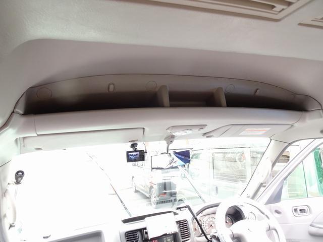 SロングDX スーパーロングボディ ハイルーフ ディーゼルターボ 特装救急車 4WD 医療法人1オーナー 禁煙車 走行23.000km 実走行車 ツインAC パトライト パワーアンプ マイク ボンドメーター(26枚目)