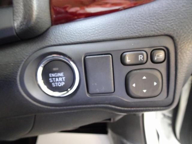 1.5F EXパッケージ ナビ フルセグ Bモニター 寒冷地仕様 1オーナー 禁煙車 LEDヘットドライト OPワイドSDナビ 衝突被害軽減ブレーキ(20枚目)