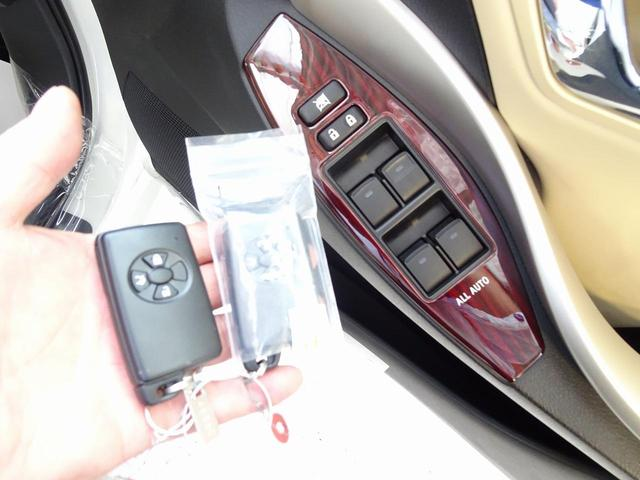 1.5F EXパッケージ 寒冷地仕様 1オーナー 禁煙車.LEDヘッドライト ハーフレザー&パワーシート 衝突被害軽減ブレーキ(21枚目)