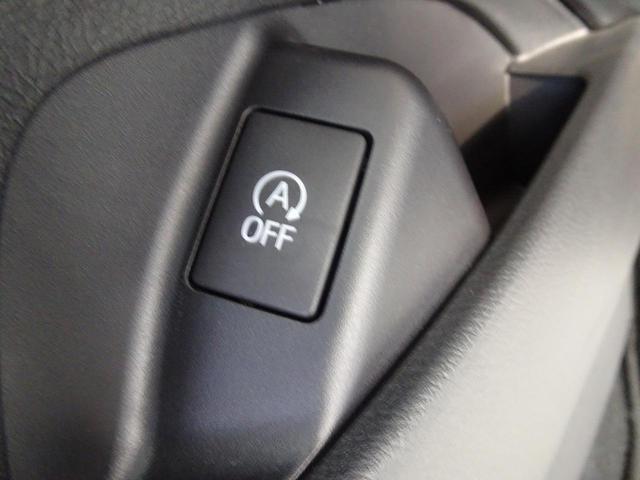 1.5F EXパッケージ 寒冷地仕様 1オーナー 禁煙車.LEDヘッドライト ハーフレザー&パワーシート 衝突被害軽減ブレーキ(22枚目)