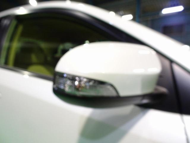 1.5F EXパッケージ 寒冷地仕様 1オーナー 禁煙車.LEDヘッドライト ハーフレザー&パワーシート 衝突被害軽減ブレーキ(29枚目)