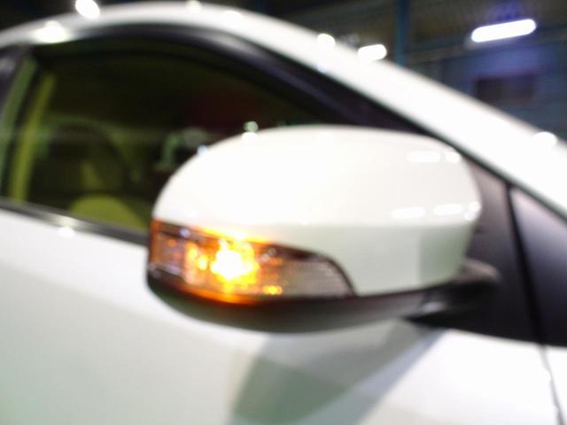 1.5F EXパッケージ 寒冷地仕様 1オーナー 禁煙車.LEDヘッドライト ハーフレザー&パワーシート 衝突被害軽減ブレーキ(30枚目)