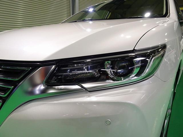 1.5F EXパッケージ 寒冷地仕様 1オーナー 禁煙車.LEDヘッドライト ハーフレザー&パワーシート 衝突被害軽減ブレーキ(31枚目)