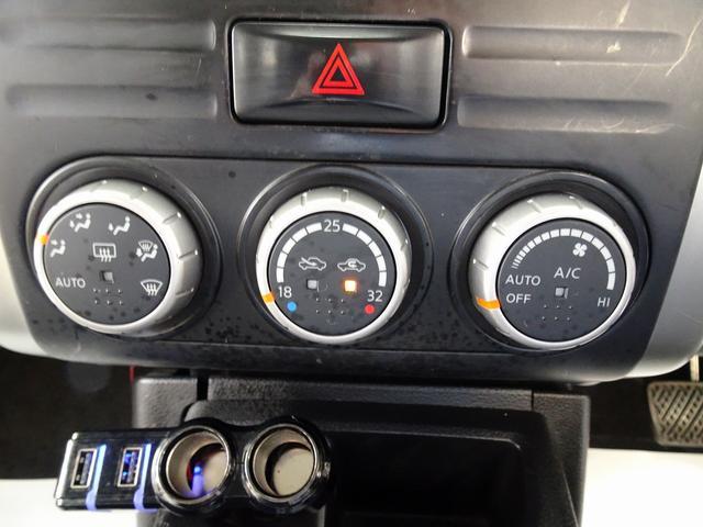 20GT ディーゼルターボ 4WD 道路維持パトロール車 ナビ DTV バックモニター レザーシート キセノンヘッドライト LEDフォグ(17枚目)