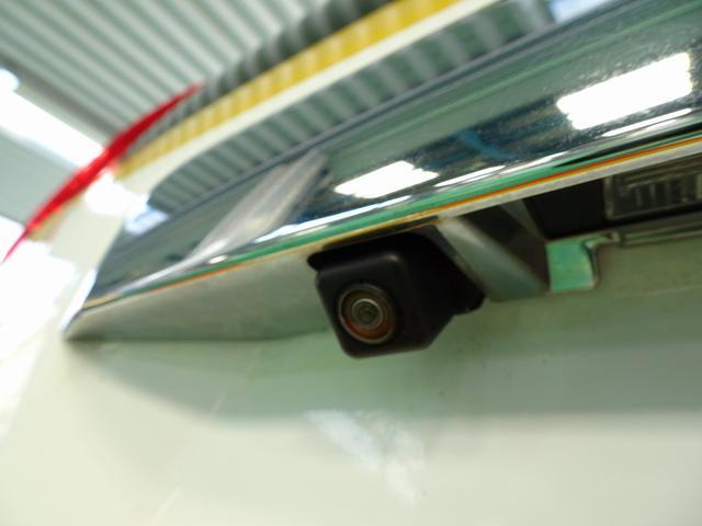 20GT ディーゼルターボ 4WD 道路維持パトロール車 ナビ DTV バックモニター レザーシート キセノンヘッドライト LEDフォグ(27枚目)