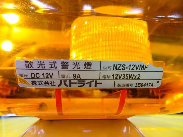 20GT ディーゼルターボ 4WD 道路維持パトロール車 ナビ DTV バックモニター レザーシート キセノンヘッドライト LEDフォグ(33枚目)