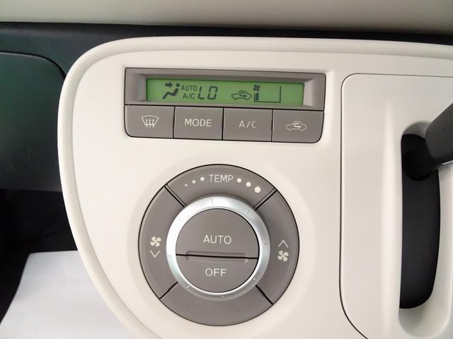 ココアプラスG ルーフレール ナビ フルセグTV バックモニター キーフリー ウインカーミラー フルオートAC(15枚目)