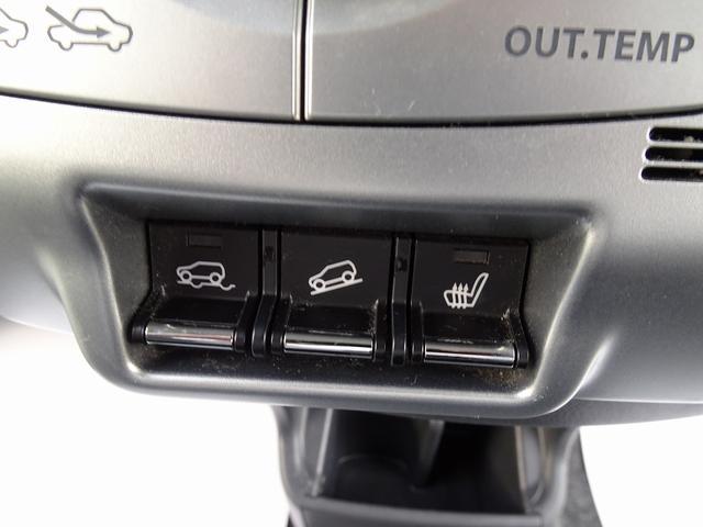 Xターボ 4WD SDナビ 4チューナーフルセグTV バックモニターHIDヘッドライト フォグ キーフリー ルーフレール(19枚目)