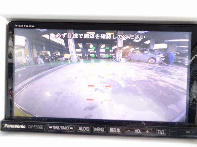 Xターボ 4WD SDナビ 4チューナーフルセグTV バックモニターHIDヘッドライト フォグ キーフリー ルーフレール(27枚目)
