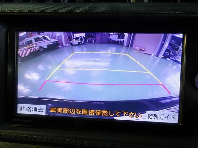 Gブラックソフトレザーセレクション レザーシート ナビ フルセグTV バックモニター HIDヘッドライトのフォグ ETC 革巻きハンドル ヘッドライトウォッシャー ウインカーミラー(30枚目)