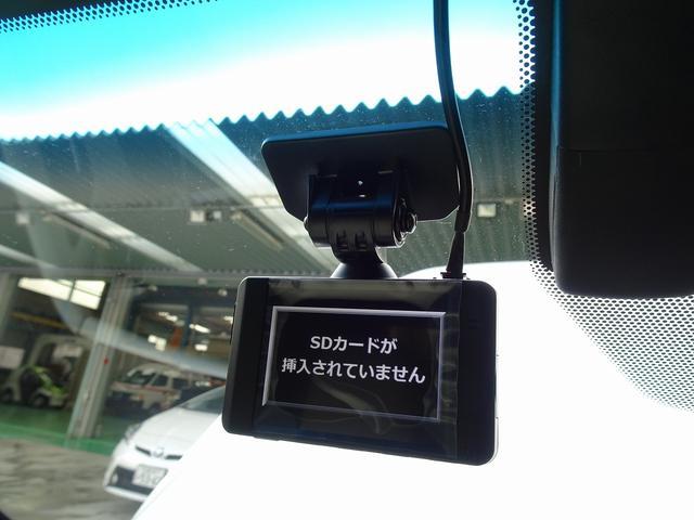 RSアドバンス リアコンフォートPKG メーカーOP本革ホワイトレザー全席自動本革シート 12.3ナビ フルセグ パノラマビュー デジタルインナーミラー ETC(28枚目)