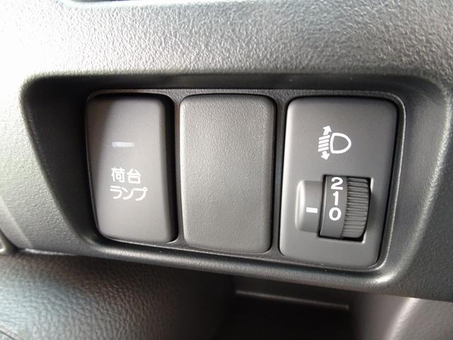 タウン 4WD 後期型 フル装備 キーレス 5速 4WD 届出済未使用車(20枚目)