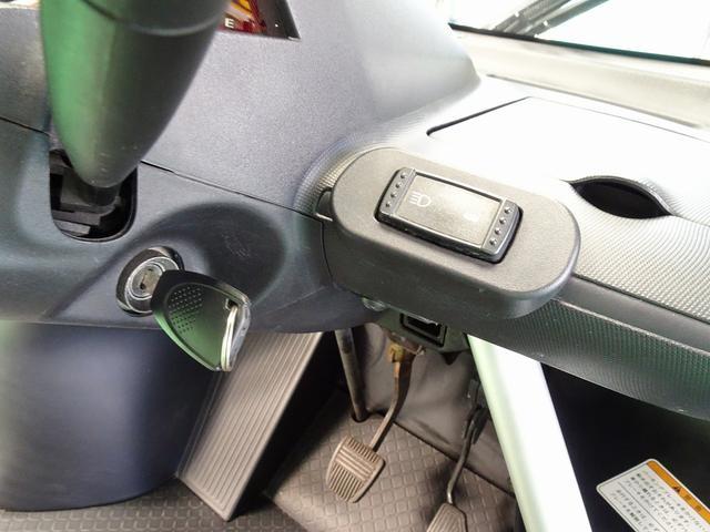コムス EV 荷室コンテナハッチ 家庭用電源100V充電(19枚目)