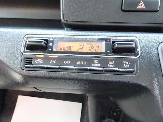 ハイブリッドFZ セーフティパッケージ LEDヘッド 純正フルエアロ イモビ&キーフリーシステム 1オーナー 禁煙車 衝突被害軽減ブレーキ ポップアップディスプレー 革巻ハンドル シートヒーター(17枚目)
