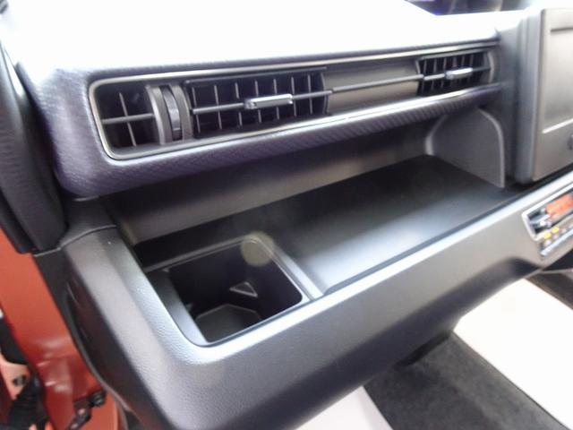 ハイブリッドFZ セーフティパッケージ LEDヘッド 純正フルエアロ イモビ&キーフリーシステム 1オーナー 禁煙車 衝突被害軽減ブレーキ ポップアップディスプレー 革巻ハンドル シートヒーター(23枚目)