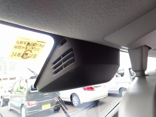 ハイブリッドFZ セーフティパッケージ LEDヘッド 純正フルエアロ イモビ&キーフリーシステム 1オーナー 禁煙車 衝突被害軽減ブレーキ ポップアップディスプレー 革巻ハンドル シートヒーター(25枚目)
