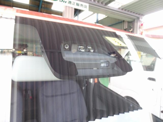 ハイブリッドFZ セーフティパッケージ LEDヘッド 純正フルエアロ イモビ&キーフリーシステム 1オーナー 禁煙車 衝突被害軽減ブレーキ ポップアップディスプレー 革巻ハンドル シートヒーター(26枚目)