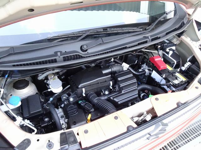 ハイブリッドFZ セーフティパッケージ LEDヘッド 純正フルエアロ イモビ&キーフリーシステム 1オーナー 禁煙車 衝突被害軽減ブレーキ ポップアップディスプレー 革巻ハンドル シートヒーター(33枚目)