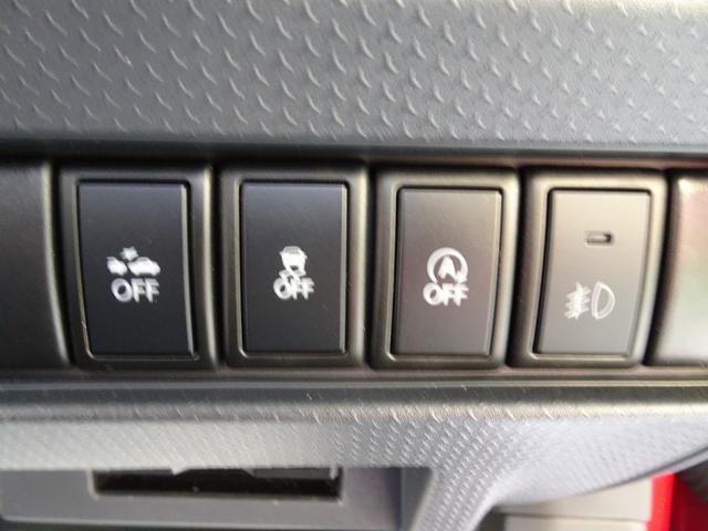 XT LEDポジション HIDヘッド ターボ 4WD レーダーブレーキ SDナビ 4チューナーフルセグTV Bモニター ETC ルーフレール シートヒーター オートライト(21枚目)