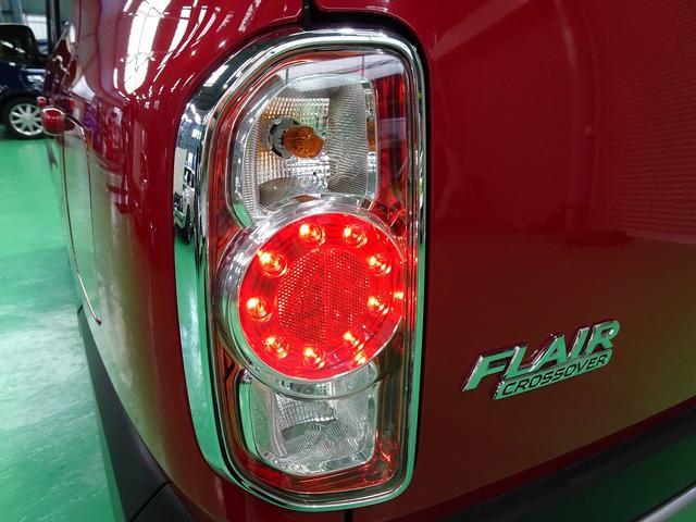 XT LEDポジション HIDヘッド ターボ 4WD レーダーブレーキ SDナビ 4チューナーフルセグTV Bモニター ETC ルーフレール シートヒーター オートライト(43枚目)