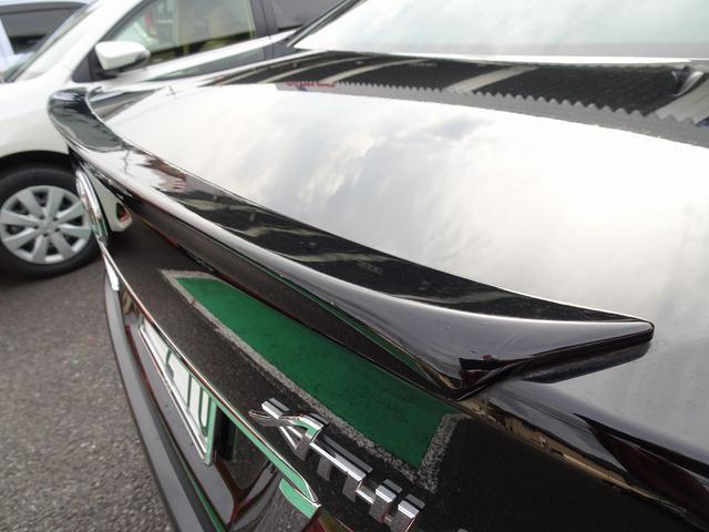 アスリートS ナビ フルセグ Bモニター ETC テイン車高調 ワーク20AW 前後ウィンカーミラー コンビハンドル前後 外リップエアロ(37枚目)