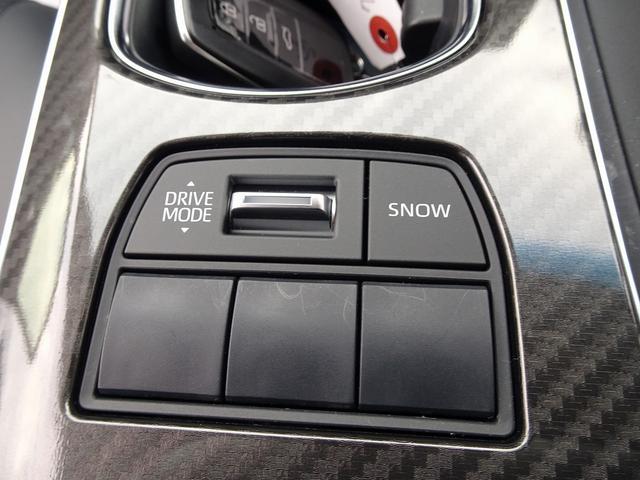 RSアドバンス トヨタセーフティーセンス 後期 大型ナビフルセグBモニター ETC 黒革エアーシート SR全 LEDヘットフォグ ヘットアップディスプレー シンケンシャルウィンカー ブラインドスポットモニター(24枚目)