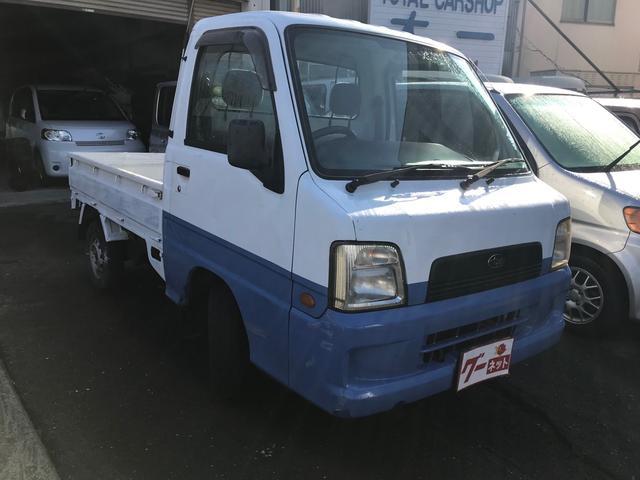 4WD AC MT 2名乗り シロ(2枚目)