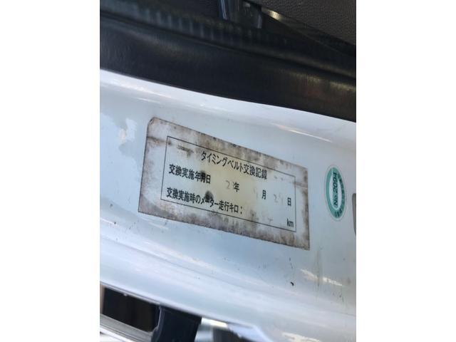 4WD AC MT 2名乗り シロ(11枚目)