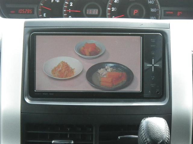 トヨタ ヴォクシー ZS 両側電動スライドドア 純正ナビ TV バックモニタ