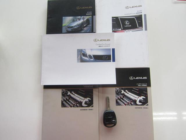SC430 車高調 エアロ 赤革シート 20インチアルミ(20枚目)