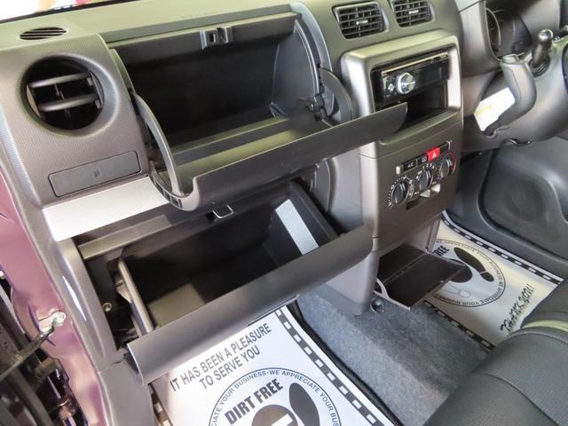 L VSII 女性禁煙ワンオーナー 自社メンテナンス付きリースアップ車 特別仕様車 専用アルミホイール フォグランプ Bluetoothオーディオ ブラックインテリア(31枚目)