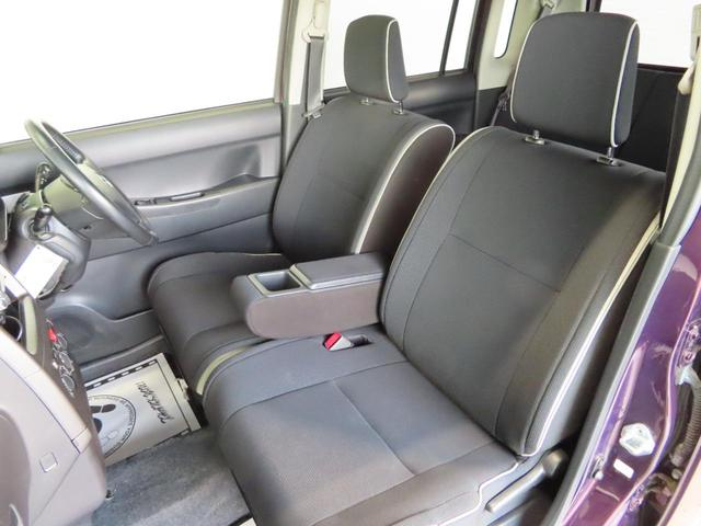 L VSII 女性禁煙ワンオーナー 自社メンテナンス付きリースアップ車 特別仕様車 専用アルミホイール フォグランプ Bluetoothオーディオ ブラックインテリア(33枚目)