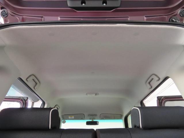 L VSII 女性禁煙ワンオーナー 自社メンテナンス付きリースアップ車 特別仕様車 専用アルミホイール フォグランプ Bluetoothオーディオ ブラックインテリア(39枚目)