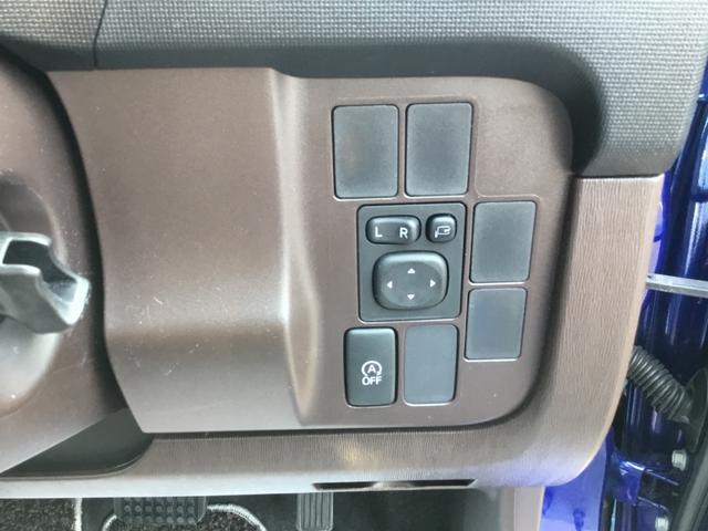ハンドル右側にスイッチ類を配置