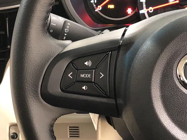 XリミテッドII SAIII 運転席シートヒーター 14インチアルミホイール オートライト プッシュボタンスタート セキュリティアラーム キーフリーシステム(11枚目)