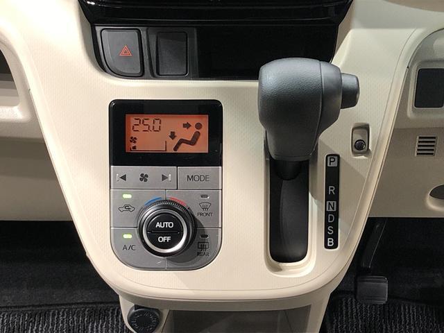 XリミテッドII SAIII 運転席シートヒーター 14インチアルミホイール オートライト プッシュボタンスタート セキュリティアラーム キーフリーシステム(13枚目)