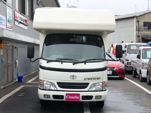 トヨタ カムロード キャンピング バンテック サイドオーニング