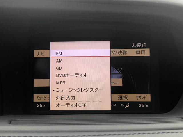 「メルセデスベンツ」「Mクラス」「クーペ」「広島県」の中古車23